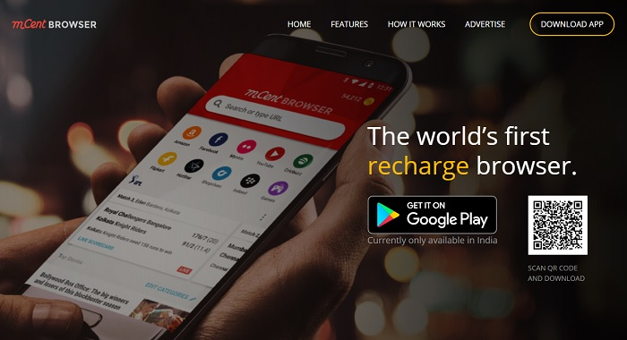 mcent browser free recharge app