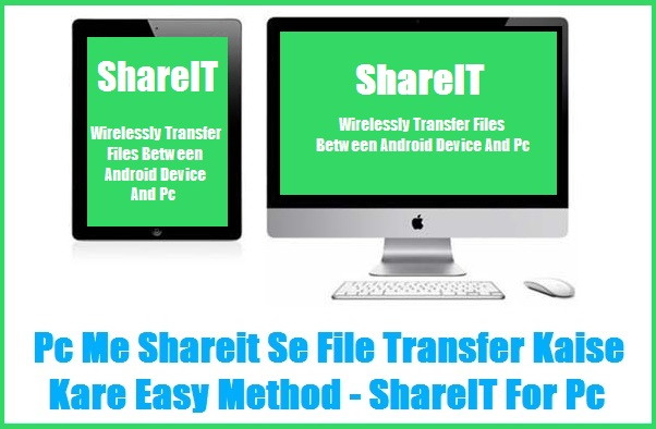 Pc Shareit Se File Send Aur Recieve