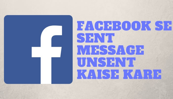 facebook send message unsend