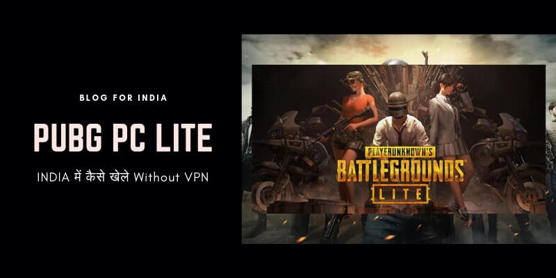 pubg pc lite download