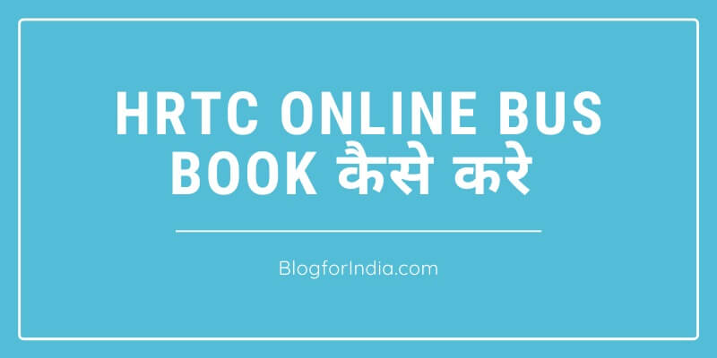HRTC Online Bus Ticket Book