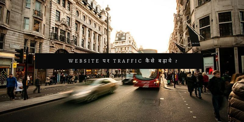 website traffic increase tips